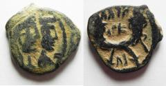 Ancient Coins - NABATAEAN KINGDOM. ARETAS IV & QUEEN SHAQUILAT AE 19