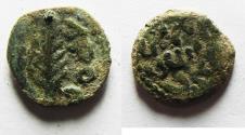 Ancient Coins - Judaea, Procuratorial. Porcius Festus. Æ Prutah. 59-62 CE. Jerusalem Mint