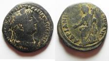 Ancient Coins - ARABIA. PETRA. HADRIAN AE 25