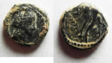 Ancient Coins - Nabataean Kingdom. Aretas IV (9 BC-AD 40). AE 12