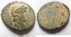 Ancient Coins - Agrippa II under Nero. AE 25. Founding of Neronias.