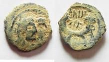 Ancient Coins - AS FOUND: NABATAEANM KINGDOM. ARETAS IV & SHAQUELAT AE 20