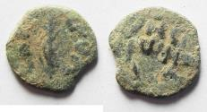 Ancient Coins - AS FOUND. JUDAEA. PORCIUS FESTUS AE PRUTAH