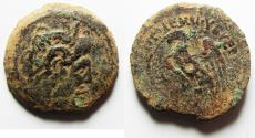 Ancient Coins - PTOLEMAIC KINGS of EGYPT. Ptolemy VIII Euergetes II (Physcon). 145-116 BC. Æ 27. KYRENE MINT