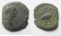 Ancient Coins - Extremely rare: Egypt. Alexandria under Trajan (AD 98-117). AE dichalkon (13mm, 1.43g). Struck in regnal year 13 (AD 109/10).