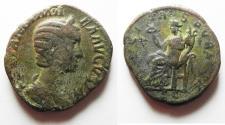 Ancient Coins - Julia Mamaea, mother of Severus Alexander, as Augusta, 222-235 AD. Æ sestertius