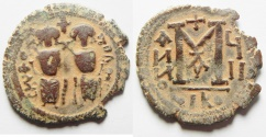 Ancient Coins - ISLAMIC. Ummayad caliphate. Arab-Byzantine series. AE fals (29mm, 6.50G). Baysan (Scythopolis) mint. Struck c. AD 650-700.
