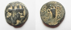 Ancient Coins - Decapolis. Gaadara. Quasi-autonomous AE 21mm, 6.38g. Struck in civic year 18 (47/6 BC).
