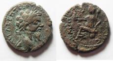 Ancient Coins - ARABIA. PETRA. UNDER SEPTIMIUS SEVERUS. AE 23
