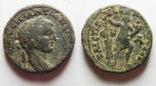 Ancient Coins - Galilee. Caesarea Panias under Elagabalus (AD 218-222). AE 23mm, 10.53g). Struck in civic year 221 (218 CE).