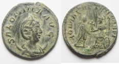 Ancient Coins - ROMAN IMPERIAL, CHOICE BILLON ANTONINIANUS OF SALONINA , NEAR MINT STATE