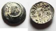 Ancient Coins - ARABIA, Southern. Himyar. Tha'r?n Ya'?b Yuhan'im. Circa AD 175-215. AR Unit