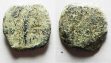 Ancient Coins - AS FOUND: Judaea. Roman Procurators. Valerius Gratus (AD 15-26). Æ prutah