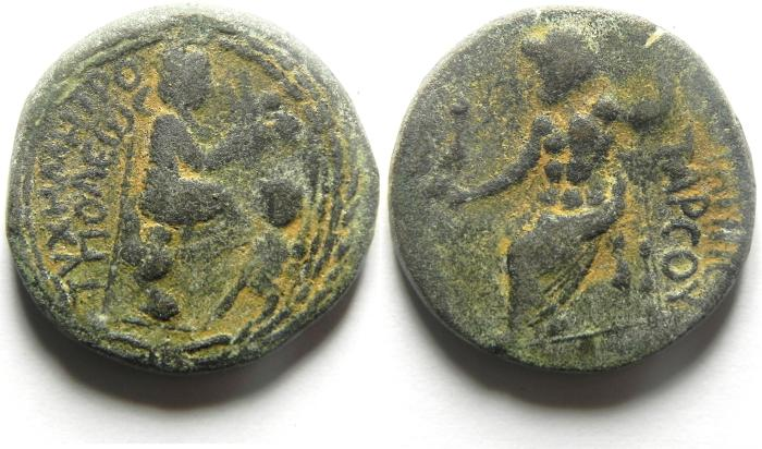 Ancient Coins - Cilicia, Tarsos , river-god Kydnos & Tyche , 2nd century A.D , VERY NICE QUALITY