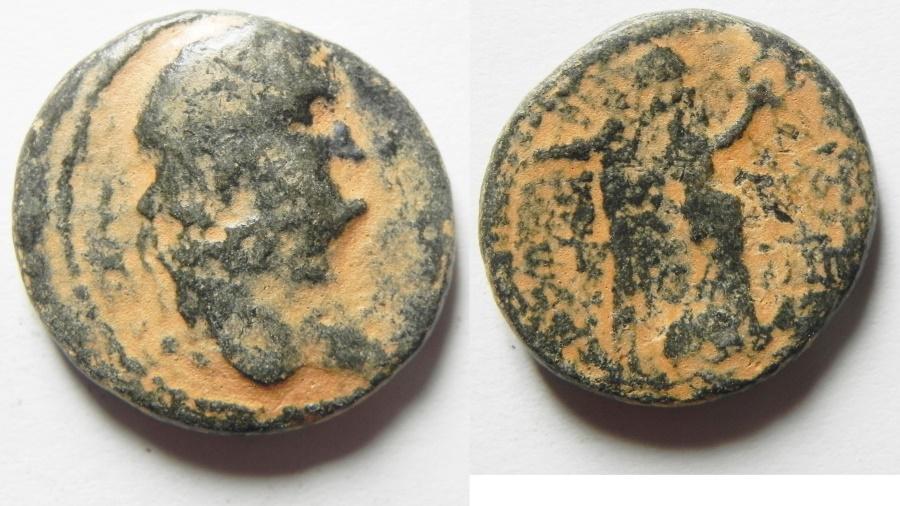 Ancient Coins - JUDAEA. HERODIAN DYNASTY . AGRIPPA II UNDER TITUS AE 23
