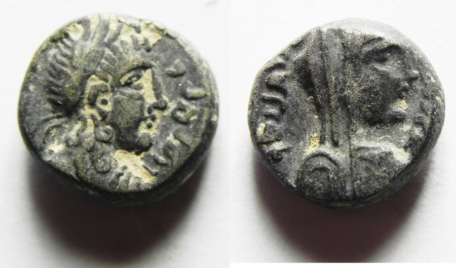 Ancient Coins - NABATAEAN KINGDOM. STUNNING RABBEL II & GAMILAT SILVER DRACHM