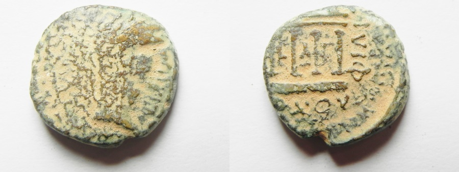 Ancient Coins - Judaea. Herodian dynasty. Herod Philip (4 BCE-34 CE). AE 19mm, 5.38g. Caesarea Panias mint. Struck in regnal year 33 (29/30 CE).