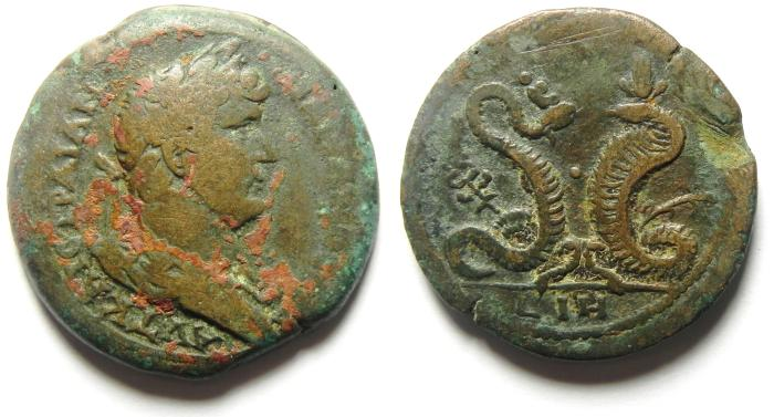 Ancient Coins - EGYPT , ALEXANDRIA - HADRIAN AE DRACHM , NICE QUALITY , EXTEREMLY RARE TYPE!