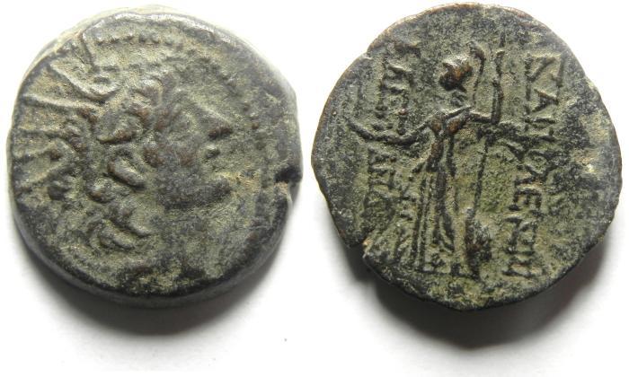 Ancient Coins - SELEUKID KINGDOM , ALEXANDER ZEBINA AE 21