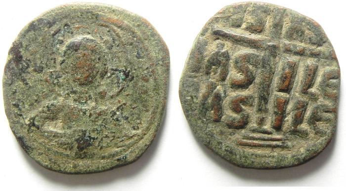 Ancient Coins - ANONYMOUS BYZANTINE FOLLIS / JESUS CHRIST