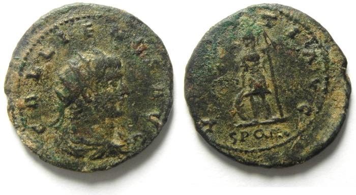 Ancient Coins - GALLIENUS ANTONINIANUS , AS FOUND - RARE