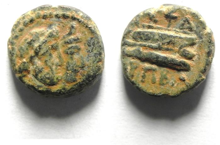 Ancient Coins - GREEK AE 13 WITH PROW