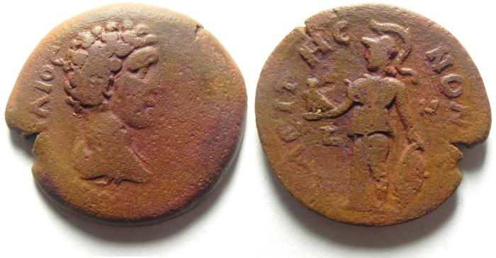 Ancient Coins - ROMAN , EGYPT , LUCIUS VIRUS AE DRACHM , RARE!