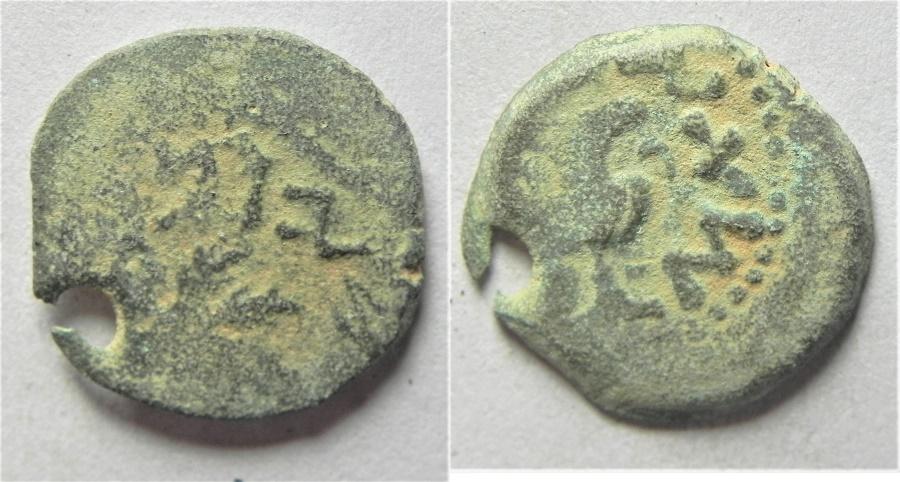 Ancient Coins - JEWISH WAR AE PRUTAH