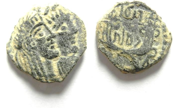 Ancient Coins - NABATAEAN KINGDOM , RABBEL II & GAMILAT AE 16 , BEAUTIFULL QUALITY
