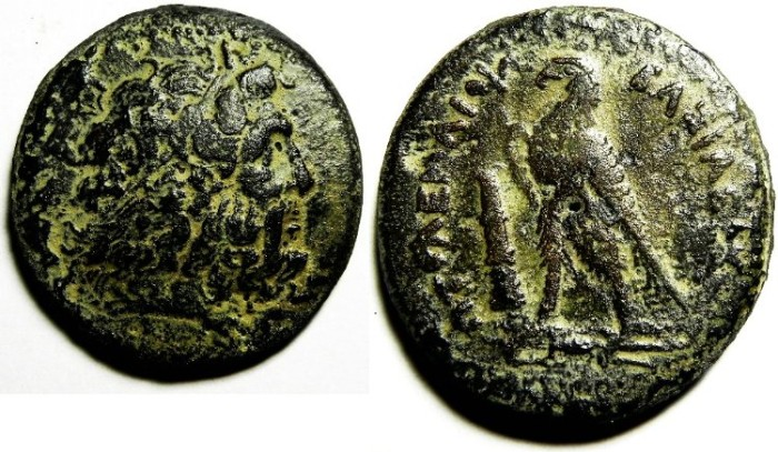 Ancient Coins - PTOLEMAIC KINGDOM , PTOLEMY IV AE 35