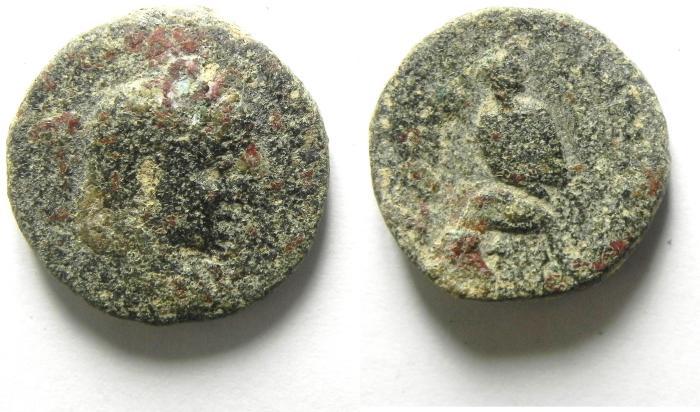 Ancient Coins - DECAPOLIS, GERASA, ELAGABALUS, A.D 217/218