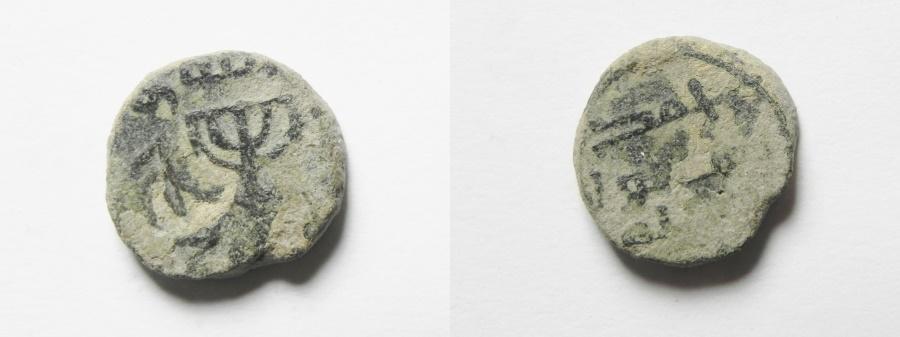 World Coins - ISLAMIC. UMAYYAD DYNASTY, JERUSALEM MINT AE FILS, RARE 5 BRANCHED MENORAH