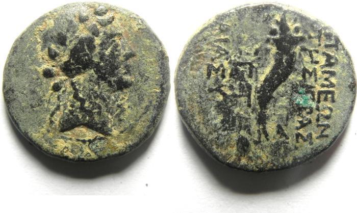 Ancient Coins - VERY NICE Syria, Seleukis and Pieria, Apameia, AE 21