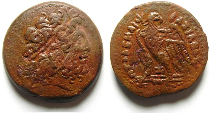 Ancient Coins - BEAUTIFULL PTOLEMY IV AE 37