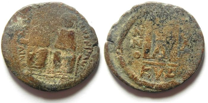 Ancient Coins - BYZANTINE , PHOCAS AE FOLLIS