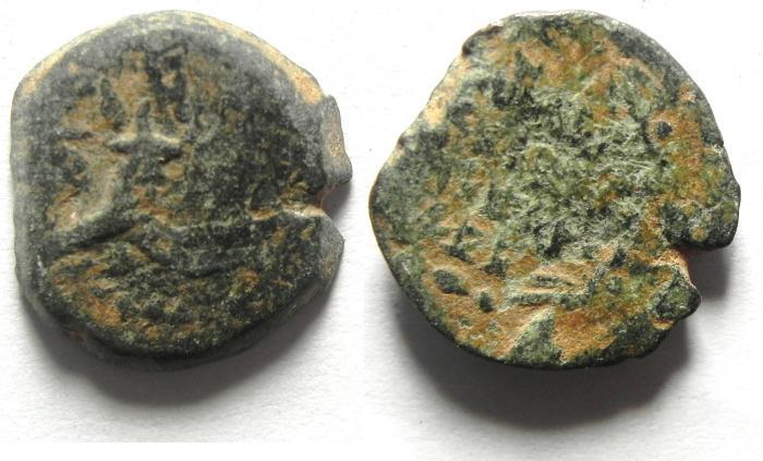 Ancient Coins - JUDAEA , AE HASMONEAN PRUTAH AS FOUND