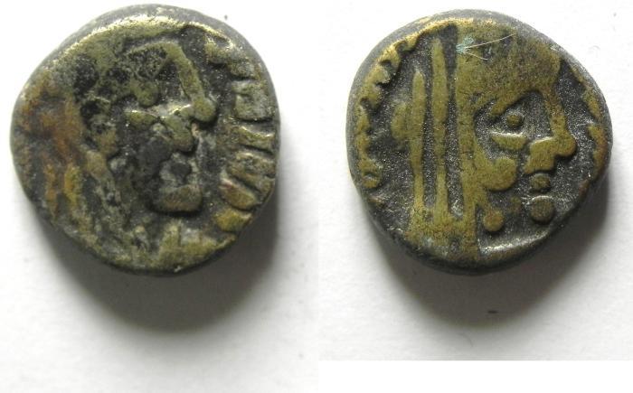 Ancient Coins - NABATAEAN , RABBEL II SILVER DINAR , NICE