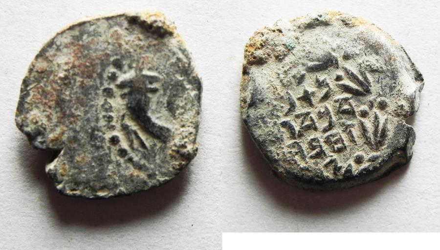 Ancient Coins - ANCIENT HEBREW INSCRIPTION: JUDAEA. HASMONEAN AE PRUTAH