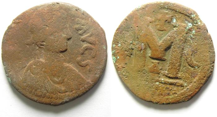 Ancient Coins - JUSTIN I AE FOLLIS , CONSTANTINOPLE