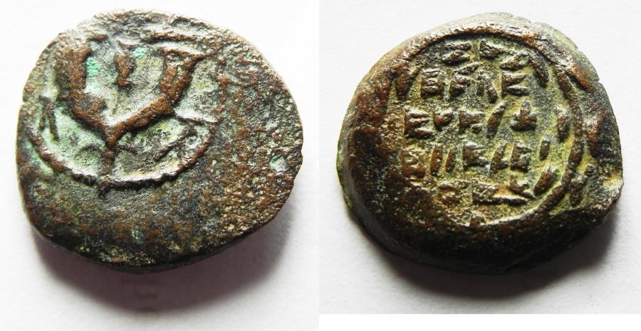Ancient Coins - Judaea, John Hyrcanus, AE Prutah.