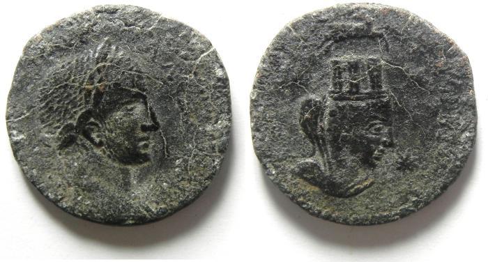 Ancient Coins - MESOPOTAMIA, SINGARA, SEVERUS ALEXANDER , AE28