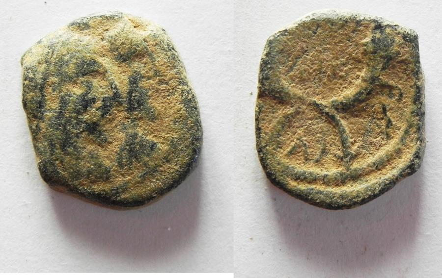 Ancient Coins - AS FOUND: NABATAEAN KINGDOM. ARETAS IV & QUEEN SHAQUILAT . AE 15