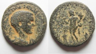 Ancient Coins - ROMAN PROVINCIAL. Uncertain mint under Diadumenian (AD 217-218). AE 23mm , 10.36gm