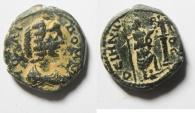Ancient Coins - Syria. Decapolis. Dium under Julia Domna (AD 193-217) AE 19mm, 7.70gm.