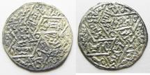 Ancient Coins - RASSIDS OF YEMEN. SILVER DERHIM. 7th CENTURY AH