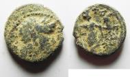 Ancient Coins - BIBLICAL CITY COIN. PALESTINE OR JORDAN. AE 19