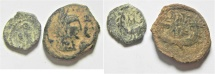 Ancient Coins - LOT OF TWO NABATAEAN AE COINS. ARETAS IV