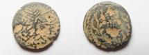 Ancient Coins - Be-Header of John The Baptist: JUDAEA, Herodians. Herod III Antipas. 4 BCE-39 CE. Æ Unit (19mm, 5.89 g). Tiberias mint.