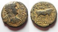 Ancient Coins - JUDAEA. CAESAREA. HADRIAN AE 29