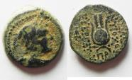 Ancient Coins - SELEUCID EMPIRE.Antiochus VII Euergetes-Sidetes 138-129